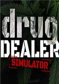 毒枭模拟器