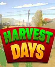 Harvest Days游戏
