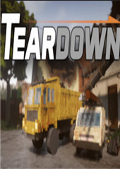 Teardown北京28