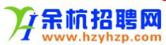 杭州优聘科技有限公司