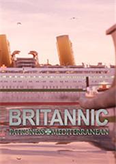 不列颠号地中海的守护者