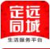 滁州市乐云电子商务有限公司