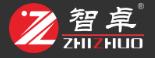 深圳智卓创鑫科技有限公司