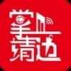 靖边县联动实业有限公司