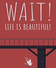 等等生活是美好的游戏