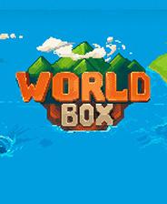 超�世界盒子游��