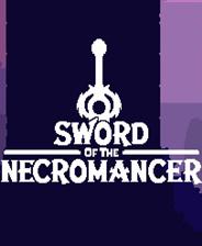 死灵法师之剑游戏