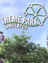 主题公园模拟器
