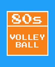 80年代排球