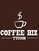 商务咖啡大亨
