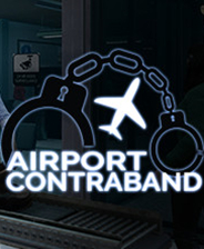 机场违禁品游戏