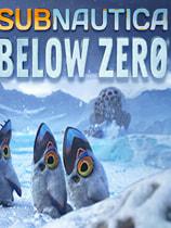 深海迷航零度之下