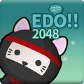 2048任务 安卓版v1.0.12