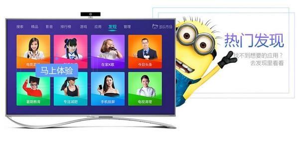 多乐市场tv版