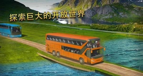 教练巴士模拟器游戏下载