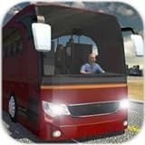 教练巴士模拟器