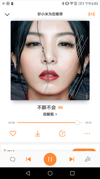 虾米音乐:阿里系音乐