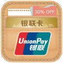 银联钱包app