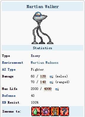 泰拉瑞亚火星步行者