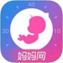 孕育管家app