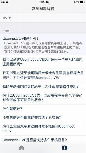 uconnect live app钱柜娱乐平台