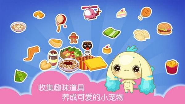 巧虎成长之旅app钱柜娱乐平台