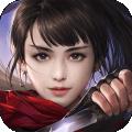 刀剑斗神传 v3.4.2
