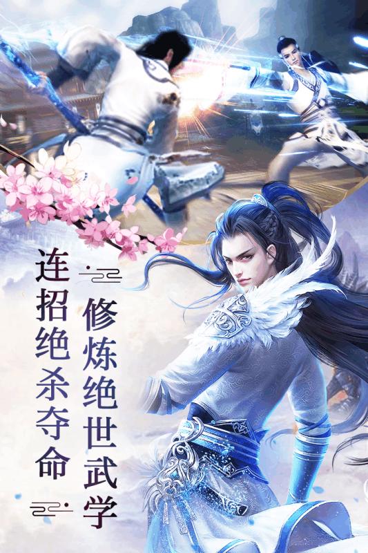 刀剑斗神传官方手游下载