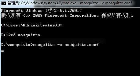 mosquitto windows