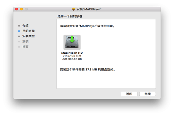 教程云视频萤石Mac版jbpm6.5插件图片