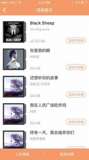 果冻视频软件下载