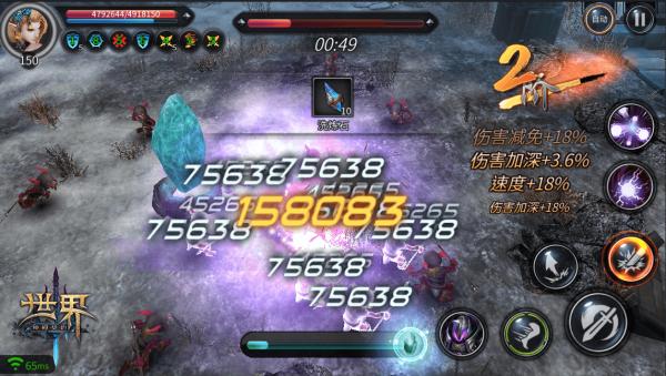 世界3神殿契约游戏下载