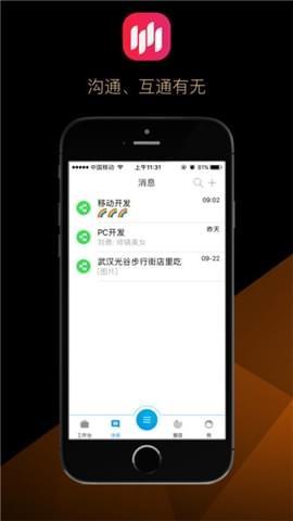 绿地智生活app下载