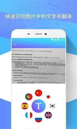 翻译英语软件_英语软件翻译_扫描英语翻译软件app