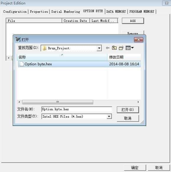 批量烧录软件ST Visual Programmer