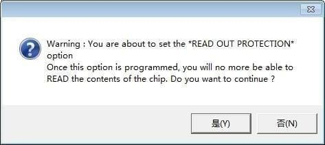 stvp软件下载