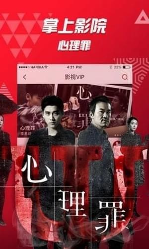 免费手机影院ck下载 免费手机影院yy4480 安卓版v1.0图片