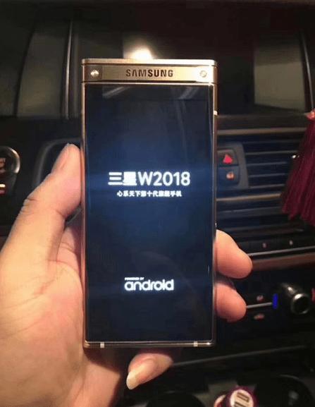 三星w2018手机新款图片 三星w2018多少钱 _p