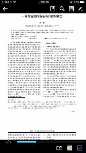 中国知网免费入口