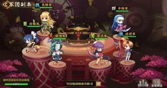 恋三国手游ios版下载 恋三国ios版下载 苹果版v1.0.13 PC6苹果网