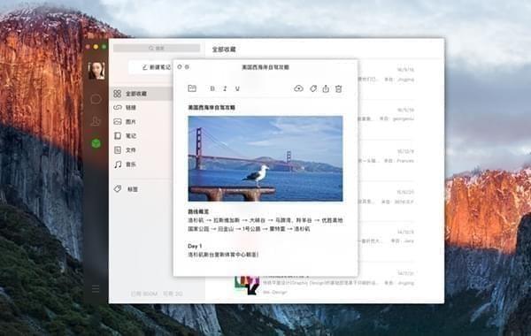 微信mac电脑版官方188bet官网