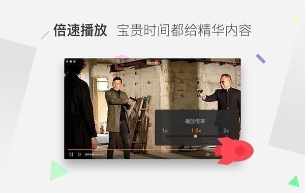 腾讯视频mac版