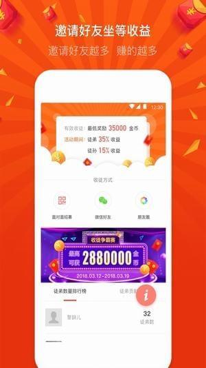 极致趣闻app钱柜娱乐平台