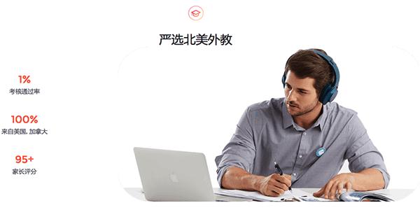 久趣英语for Mac