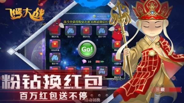 飞碟大战太空吃鸡 亚博体育bet手机版下载v5.37.0图3