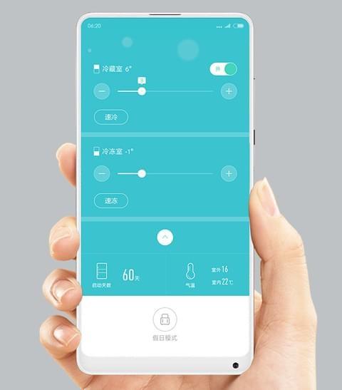 云米冰箱app下载