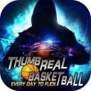 拇指篮球天天来投篮iphone版