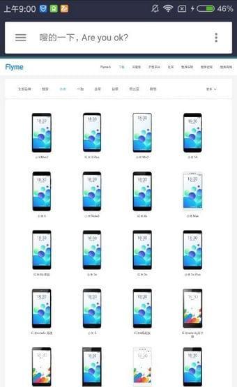 MIUI boom app下载