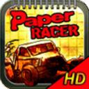 纸质赛车手游