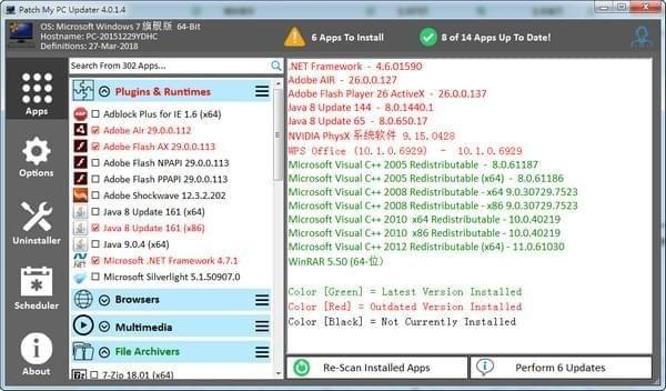 软件自动更新工具(Patch My PC)